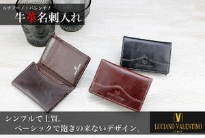 Business Card Holder Men's Cow Leather