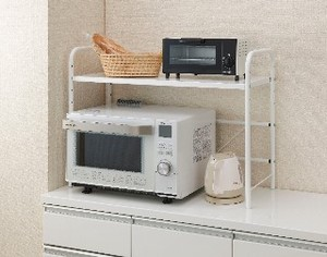 Microwave Oven Rack Ido Expansion Type