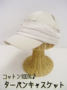 Cotton Turban Casquette Unisex Countermeasure
