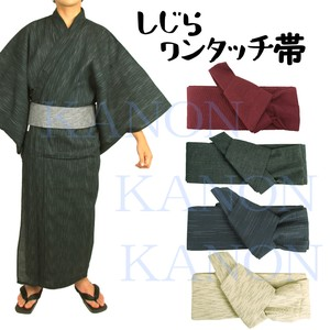 Men's One touch Yukata