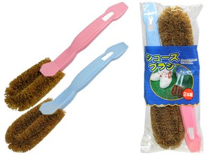 Shoes Brush Set Of 2