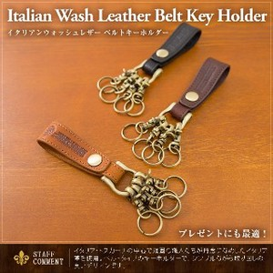 Key Ring Genuine Leather
