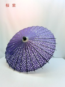 All Year Sunshade Stick Umbrella Sunshade