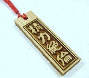 Original Unique 4Words Idiom Wooden Tag Strap Each Type