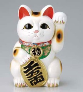"The Left Hand Cat ""Tokoname ware"" Koban Cat The Left Hand"
