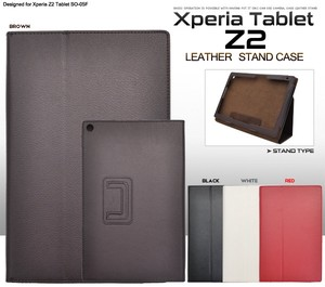 Tablet Supply Xperia SO Tablet Leather Stand Case
