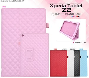Tablet Supply Xperia SO Kilting Leather Stand Case