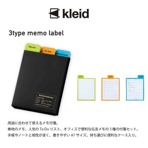 type type Memo Pad Sticky Note