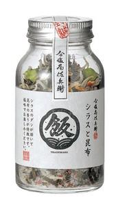 【生産地:日本】【和食】今塩屋の飯・しらすと昆布