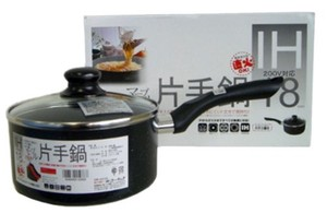 Marble Plus IH Supported Saucepan 18cm