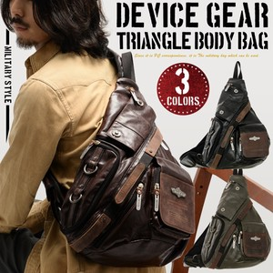 DEVICE Triangle Body Bag