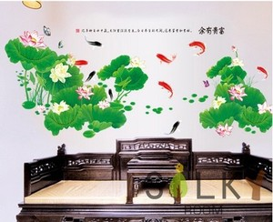Wall Sticker Asia Chinese Characters Life