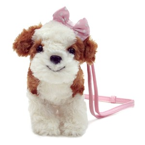Adorable puppy shaped mini purse / Mini Pochette Shih Tzu