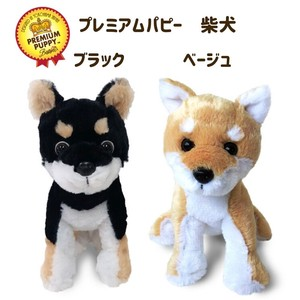 Premium Puppy Shiba (Plush dog / Stuffed Toy)