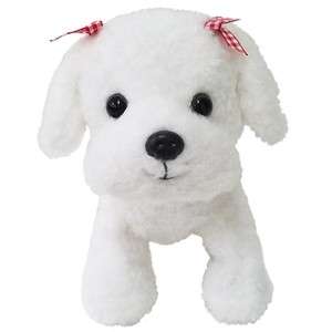 Premium Puppy Maltese  (Plush dog / Stuffed Toy)