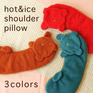 Hot Ice Shoulder Pillow