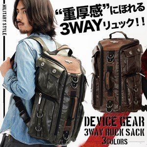 Men's Ring Bike DEVICE Backpack