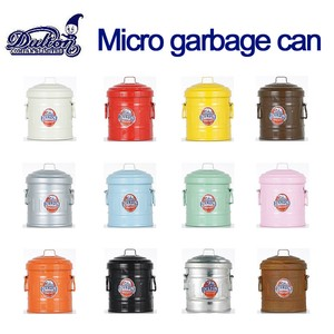 MICRO GARBAGE CAN