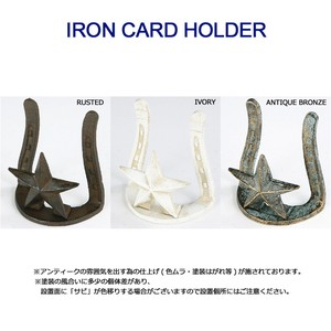 IRON CARD HOLDER