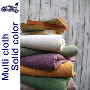 "MULTI CLOTH """"SOLID COLOR"""""