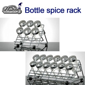 BOTTLE SPICE RACK