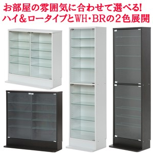 Glass Collection Case Shallow Type High Type Type of Low Black White