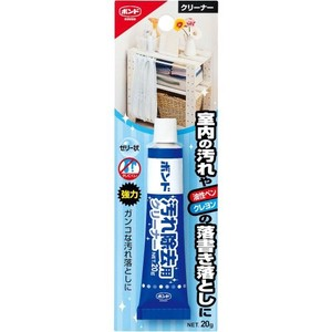 Indoor Dirt Removal Cleaner Made in Japan