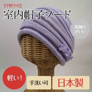 CHIYO UNO Indoor Hats & Cap Food color Made in Japan