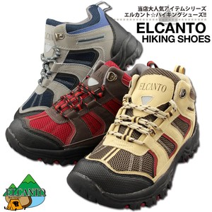 Men's Ladies Light Trekking Shoes