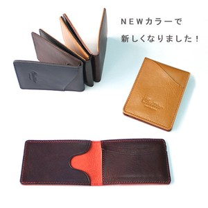 Leather Card Case Maid Japan