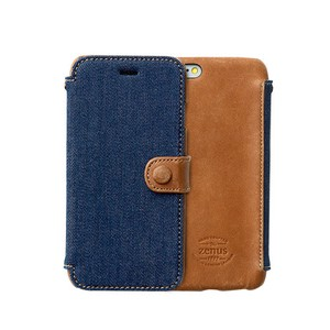 Denim Vintage Pocket Diary