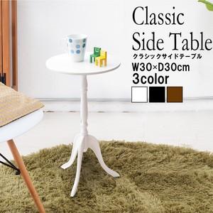 クラシックサイドテーブル/ナイトテーブル/北欧風/軽量/スリム/モダン/机/飾り台/アンティーク