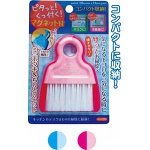 Magnet Mini Broom Set