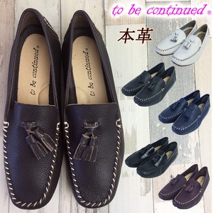 Tassel Attached Genuine Leather Shoes All S/S A/W