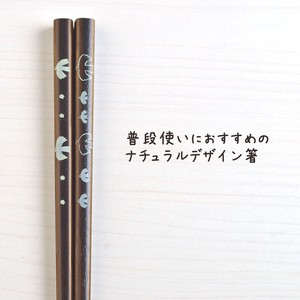 Sketch Chopstick Japanese Plates & Utensil