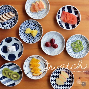 【natural69】swatch 小皿<波佐見焼>
