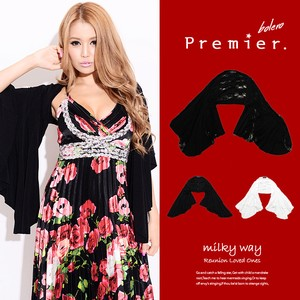 Butterfly Bolero Elegant Bolero Shawl Party Dress