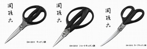 SEKI MAGOROKU Kitchen Scissors