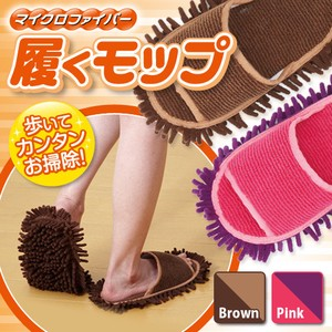 Micro fiber Wear Mop Cleaning Slipper Washable