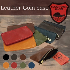 Tochigi Leather Series Wallet Pouch-shaped Coin Case Cow Leather