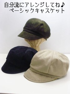 Arrangement Basic Casquette Unisex
