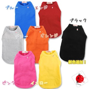 Dog Wear T-shirt New Color Large