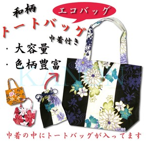 Japanese Pattern Tote Bag Pouch Attached Eco Bag A4 size Yukata