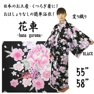 Color Yukata Flower Wagon Weaving Yukata