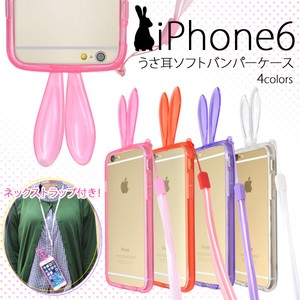 Smartphone Case iPhone6/6s iPhone soft Case