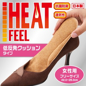 Moisture Absorption Fever Cushion For women Sock Lining Insole