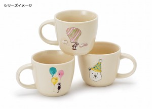 Stone Balloon Kids Table Mug
