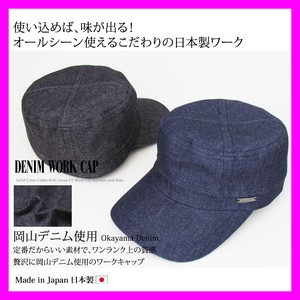 Military Cap Denim Hats & Cap Denim Work Denim Hats & Cap Hats & Cap S/S