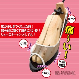 Shoes Stretcher 1 Pc