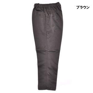 Repair useful Raised Back Pants 3 Colors